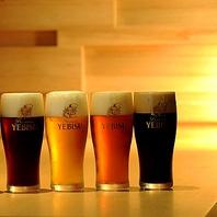 【宴会】飲み放題付コースにヱビス3種類追加できます!