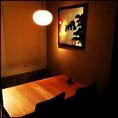 半個室可能テーブル席