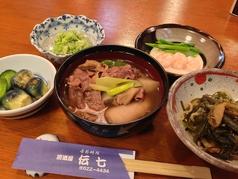 居酒屋 伝七 山形駅前店のおすすめ料理1