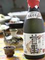 【古都首里】「首里」の地名を銘柄に冠した沖縄限定販売の泡盛!!豊かな味わいとマイルドなのどごしが特徴です。飲みやすいので、初心者にもお勧めです!!