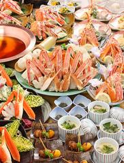 かに通 博多店のおすすめ料理1