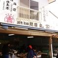 佐島の魚はこの小さな卸店に集う…
