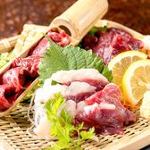 丸吉酒場 柏西口店のおすすめ料理2
