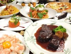 くま食堂 梅田店のコース写真