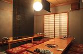 だんだん、松江店の雰囲気2