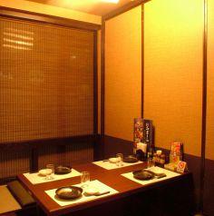 庄や JR高知駅店のおすすめポイント1