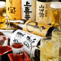 【充実の食べ飲み放題】天王寺駅すぐ!居酒屋みやび☆