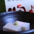 料理メニュー写真そば豆腐