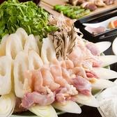 ひない小町 蒲田店のおすすめ料理3