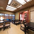 1階『桔梗の間』  4~12名様用お座敷個室。テーブルとイスを導入しました!『