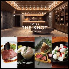 ホテル ザ ノット ヨコハマ パーティースペースの写真