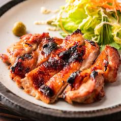 宮崎県産地鶏のゆず味噌炭火焼