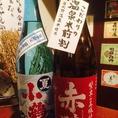 自社源泉薩摩川内の「薩摩の奇蹟~きせき~」で前割芋焼酎 400円