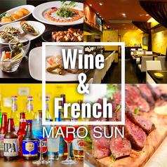 赤坂ワイン酒場 マロサン MAROSUNの写真