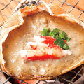 料理メニュー写真蟹味噌甲羅焼き