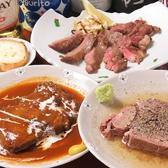 堀居酒屋 こほのほのおすすめ料理2