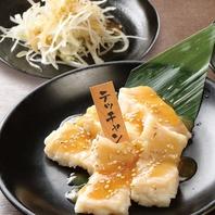 【上野の焼肉酒場】自慢のホルモン・お肉をタレで味変!