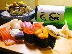 徳寿司の写真