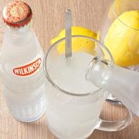 新名物?!≪レモンシャリハイ≫飲んだらクセになる!