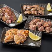 全力鶏 武蔵小杉店のおすすめ料理3
