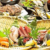 厚切り鮮魚と仙台名物牛タンコース  飲み放題付5000円