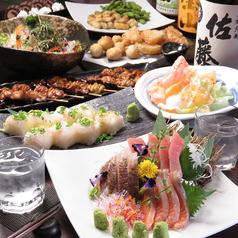 旬菜酒楽 いっぽ 千葉駅前本店のコース写真