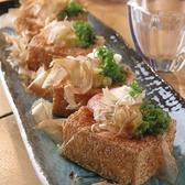 四季旬菜 あそこのおすすめ料理2