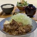 料理メニュー写真日替わりふうふやランチ(日替わりメイン+ご飯・汁物・香の物)
