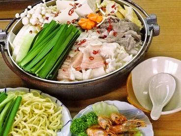 松山 居酒屋 いやしのおすすめ料理1