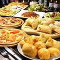 料理メニュー写真【フリッツァのコース】全8品2350円