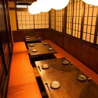 ■会社宴会に最適!大型宴会個室完備■
