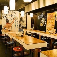餃子センター 肉汁屋 伏見店の雰囲気1