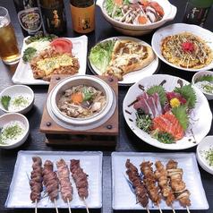 焼き鳥 釜飯 武くんのおすすめ料理1