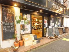 Tasting Bar 柴田屋酒店 本店の特集写真