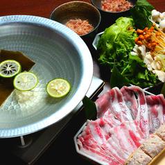 銀しゃり飯と魚 ばん屋 別邸のコース写真