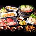 わくら家 お初天神店のおすすめ料理1