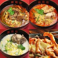 韓韓麺 富津岬店の写真