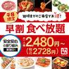 牛角 宇都宮鶴田店のおすすめポイント3