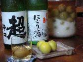 日本酒と☆にごり酒で漬けてみました。