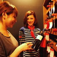 世界のワインを愉しめる!セラーからお好みをチョイス