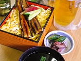 松山 居酒屋 いやしのおすすめ料理2