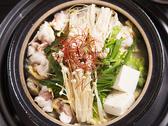 だんだん、松江店のおすすめ料理2