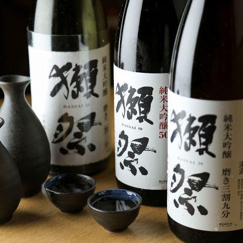 【各種宴会限定】中々手に入らない大人気、山口県産日本酒「獺祭ボトル」をプレゼント◎ 4名様4000コース以上ご予約の方。早い者勝ち★ 獺祭は数に限りがありますので、ご予約の際ご確認をお願いします。品切れの場合は「澪」とさせて頂きます。