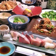 箸一 金沢のおすすめ料理1