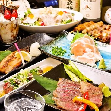 炭火Dining 美食符 ビショップのおすすめ料理1