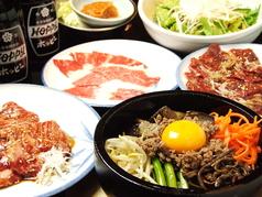 ぶち 新宿西口大ガード店 ホルモン焼肉のおすすめ料理1