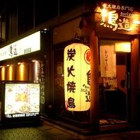 倉敷駅徒歩2分の好立地
