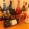 ワインが飲みたくなる料理店 SEA BREEZEのおすすめポイント2