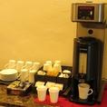 コーヒーコーナー設置しております。ランチご利用のお客様は、専用カップに入れてコーヒーをお持ち帰りいただけます。
