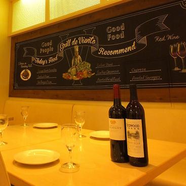 グリル ド ビエント Grill de Viento 西新宿店の雰囲気1